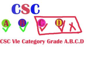 CSC Vle Category Grade A.B.C.D What will Affect the CSC id